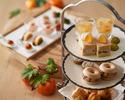 Weekends Persimmon Afternoon Tea