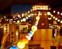 大江戸温泉入場券付デザートビュッフェ【平日】