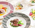 レジェール ¥7,150 お食事会場は別邸「グランシャリオ」にて