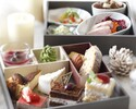 "【WEB限定1ドリンク付】""Sweets & Savory TOWER TERRACE Winter Selection"""