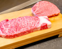 [限時供應午餐] A5最好的神戶牛肉套餐