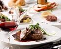 <直前割>【Xmas2020】乾杯シャンパン付飲み放題 メインはフィレとフォアグラ ロッシーニ,蟹やいくら,トリュフ贅沢な全6品