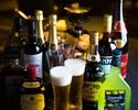 1/3~2/28限定!27%オフ!!ビールやスパーク含2時間70種飲み放題★選べるメインは産地直送石窯料理/人気のチーズフォンデュ&石窯パン食べ放題  《飲み放題付prugna~プルーニャ~》