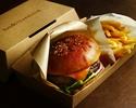 Advanced Purchase [The Steakhouse] Takeout Kagoshima burger 3,024 yen