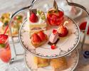 [Jour de la semaine] Service à thé de l'après-midi ~ Fraise ~ (2 heures 30 minutes)