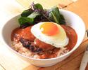 【アロハアミーゴランチプラン】選べるメインで楽しむ♪コブサラダ、ポテト、デザートまで!食後のカフェ付¥1,950(税抜)