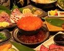 【2時間飲み放題付】名物船上めし入りの豪華特選【船上めしコース】 お料理全9品