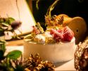 【テイクアウト】クリスマスケーキ