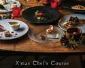 [November 16-] Chef's course plan