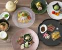【ディナー】 4,800円 お茶料理コース ≪5品+1ドリンク≫