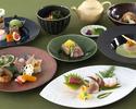 【ディナー】 5,800円 料理長スペシャルコース