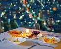 [Window promise! Glass of Dom Pérignon present] Christmas dinner course 【Dec. 24th, 25th】