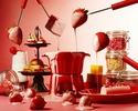 [Regular price] Strawberry & Ruby chocolate fondue 3,900 yen
