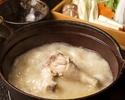 【お食事に】大山鶏の濃厚水炊きや牛タン鉄板焼きなど8品 3850円(税込)