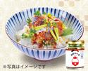 【胡麻ダレ】アジ胡麻丼・ごはんあり