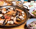 【ディナー】 【Xmas2020】カヴァロゼ付!渡り蟹、オマール海老スペシャルパエリアコース