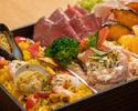 【要予約】パエリア&ローストビーフの旬彩膳