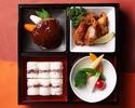 【お電話でのご予約限定】《東京23区内 お届け可》粂シェフ特製 和牛ハンバーグ弁当