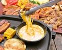 【テラス限定】ハワイアングリル&チーズコンボプラン¥3,800(税抜)2時間飲み放題付き