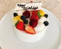 季節フルーツのアニバーサリーショートケーキ(5号)