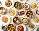 【Lunch】 All-you-can-eat dim sum