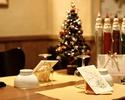 【クリスマスディナー】歴史の詰まった伝統の手打ちパスタ2皿や薪火焼きのメイン料理など6皿