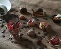 ◆【テイクアウト】 Special AfternoonTea - Strawberry Chocolat Mariage –ご自宅で楽しめるアフタヌーンティースイーツ&パフェ付( Standard )