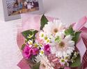 新プランA 記念日バースデーセットブーケスタイルの花束と写真&オリジナルフォトフレーム<お食事のオーダーと一緒にご注文ください。>
