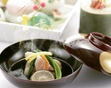 【ランチ】 新春雑煮御膳 ¥4,000