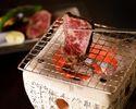 【お正月限定】しあわせ絆牛炙り焼き御膳