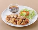 国産鶏もも肉のかりかり揚げ 香味ソース