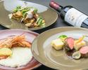 週末の温泉付きランチ セミブッフェ - レストラン エレメンツ -