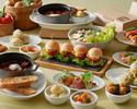 ❄ Winter Goulash Dinner Plan ❄