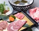 MIXスペシャル お得な特別プラン焼肉とすき焼き両方食べ放題と飲み放題(120分)