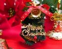 【12月23~26日限定】Casitaクリスマス特別コース