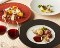 【MANGIARE SPECIAL】国産牛フィレ肉となど高級食材が愉しめる全7品贅沢ディナー