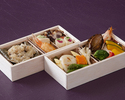 Suzhou Box (Take - Away Box) *With Japanese tea