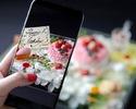 《アニバーサリーアフタヌーンティー》記念日、お祝いにオススメ♪パティシエ特製花畑のホールケーキに特製桜と苺の3段スイーツ×拘りの石窯で焼くセイボリー×チーズフォンデュ×カフェフリー×お席はゆっくり無制限♪