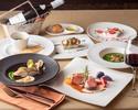 【大晦日・新春ディナー】8000円 シェフのこだわり!「季節のディナーコース(7品)」