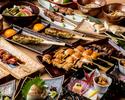 «料理»【年末年始特別プラン】新春コース