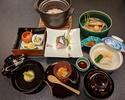 【懐石料理】 吉野膳 1月