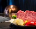 【DINNER】ORIENTAL COURSE 神戸牛サーロイン