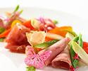 【SEASON LUNCH】季節野菜の前菜とメインが選べる全4品プリフィックスランチ(土日祝)