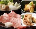 【The 60th Anniversary】Prime Beef Sukiyaki (from January 2021)