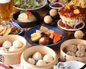 【美食満載の宴会】女子会・ご家族にも◎『台湾を体感♪点心3種とホルモン麻婆豆腐プラン』
