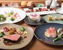 """【お正月限定】前菜・旬のお魚料理とともに""""神戸牛""""をお楽しみいただけるフルコース"""
