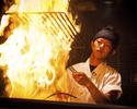 【個別皿盛り特別プラン】かつをの藁焼きコース/3H飲放付⇒4500円(税込)