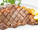 豪州産牛のサーロインステーキ、ペッパーコーンソース