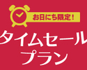 【タイムセール~12/31までのWEB予約限定】Sweets Buffet  ~Strawberry Retro CAFE~