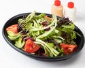 やみつきドレッシング付きグリーンサラダ